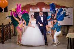 Бразильская свадьба